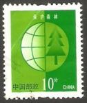 Stamps China -  3969 - protección del medioambiente, tierra y árbol