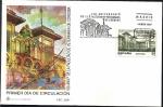 Sellos de Europa - España -  150  aniversario Facultad de veterinaria de Córdoba - SPD