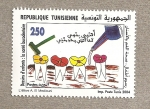 Stamps of the world : Tunisia :  dibujos infantiles: La salud buco-dental