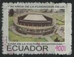 Sellos del Mundo : America : Ecuador : 50 años de la Fundación Casa de la Cultura Ecuatoriana