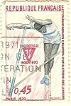 Stamps France -  Championats d'Europe d'Athletisme juniors