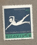 Stamps Bulgaria -  Gimnasta