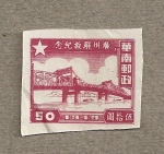 Stamps China -  Puente
