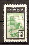 Sellos de Africa - Marruecos -  Puertas Tipicas.