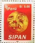 Sellos del Mundo : America : Perú : SIPAN