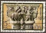 Sellos del Mundo : Europa : España : Navidad 1978-huida a Ejipto (Sta.Mª de Nieva).