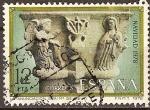 Sellos del Mundo : Europa : España : Anunciación (Sta.Mª. de Nieva).