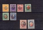 Stamps : America : Chile :  Resellados en Guerra del Pacífico