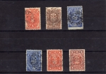 Stamps : America : Chile :  Sellos de impuestos utilizados postalmente