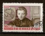 Stamps Russia -  90 Aniversario del nacimiento de Lenin.