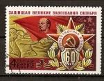 Stamps Russia -  60 Aniversario de la Armada Rusa.