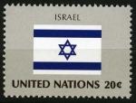 Sellos del Mundo : America : ONU : Bandera - Israel