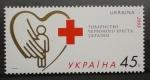 Sellos de Europa - Ucrania -  CRUZ ROJA