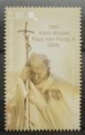 Stamps Croatia -  JUAN PABLO II