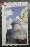 Sellos del Mundo : Europa : Croacia : CASTILLO KULA MINCETA SIGLO XV