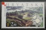Sellos del Mundo : Europa : Croacia : CASTILLO UTVRDA SLAVONSKI BROD SIGLO XVIII