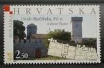 Stamps : Europe : Croatia :  CASTILLO UTVRDE  SKOCIBUHA SIGLO XVI