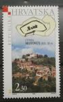 Sellos del Mundo : Europa : Croacia : CASTILLO MOTOVUN SIGLO XIII - XV