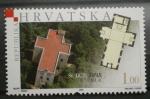 Stamps : Europe : Croatia :  CASTILLO DUH, SIPAN SIGLO XVI