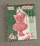 Stamps Egypt -  Lámpara