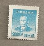Stamps Asia - China -  Presidente Sut Yat Sen