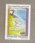 Sellos de Africa - Túnez -  Cumbre mundial sobre la sociedad de la Información