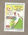 Stamps Tunisia -  Campeonato mundial de Balonmano