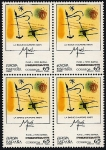 Stamps Spain -  EUROPA 1993  Obras de Joan Miró - La Bague d´Aurore