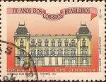 Stamps Brazil -  330 Años de los Correos Brasileros. Agencia de Correos - RJ.