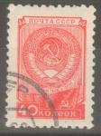 Stamps : Europe : Russia :   RUSIA_SCOTT 1689 ARMAS DE URSS. $0.5