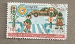 Stamps of the world : Egypt :  Seguridad vial para niños