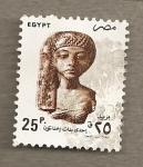 Sellos de Africa - Egipto -  Antigua egipcia