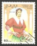 Stamps : Africa : Morocco :  centº de la muerte de José Zorrilla, Don Juan