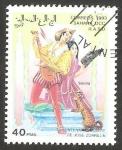 Stamps : Africa : Morocco :  centº de la muerte de José Zorrilla, Sevilla