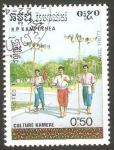 Sellos del Mundo : Asia : Camboya : Kampuchea - 806 - Cultura Khmere, danza Trott