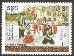 Stamps : Asia : Cambodia :  807 - cultura Khmere, danza Paons