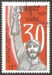 Stamps : Asia : Cambodia :  871 - 30 anivº del triunfo de la revolución cubana, Fidel Castro con un fusil