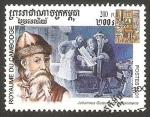Sellos del Mundo : Asia : Camboya : 1789 - Johannes Gutenberg, inventor de la imprenta