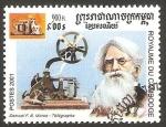 Sellos del Mundo : Asia : Camboya : 1791 - Samuel F.B. Morse, inventor del telégrafo