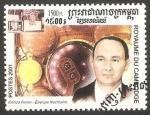 Stamps : Asia : Cambodia :  1793 - Enrico Fermi, inventor de la energía nuclear