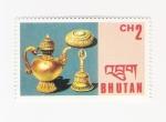 Sellos del Mundo : Asia : Bhután : Tetera (repetido)