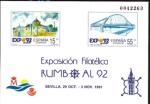 Sellos de Europa - España -  12 de Febrero Exposición Universal de Sevilla 1992