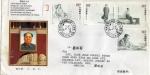 Sellos de Asia - China -  Carta circulada de China a México primer día de emisión-fdc -110 aniv, nacimiento de  Mao Zedong