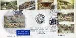 Sellos de Asia - China -  Carta circulada de china a  México primer día de emisión-fdc-templos