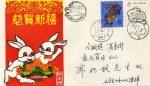 Sellos de Asia - China -  Carta circulada fdc-año del conejo