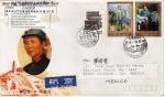 Sellos de Asia - China -  Carta circulada de China a México fdc-centenario del natalicio de Mao Zedong