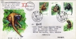 Sellos de Asia - China -  Carta circulada de China a México primer día de emisión-fdc-Monos