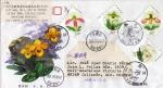 Sellos de Asia - China -  Carta circulada de China a México primer día de emisión-fdc-orquidias