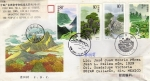 Sellos del Mundo : Asia : China : Carta circulada de China a México fdc-The Liupanshan Mountains