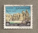 Stamps Egypt -  Templo de Luxor